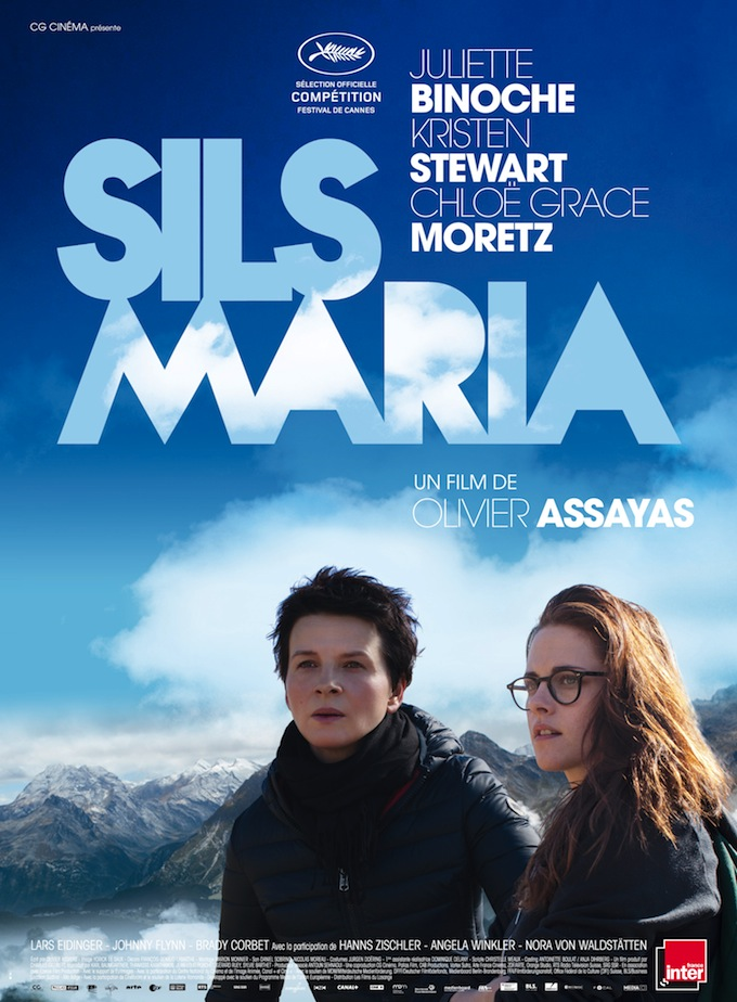 Movies 2014 Online :Clouds of Sils Maria 2014