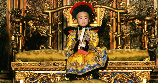 An introduction to the movie the last emperor